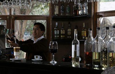 Casa Andina Colca - Bar