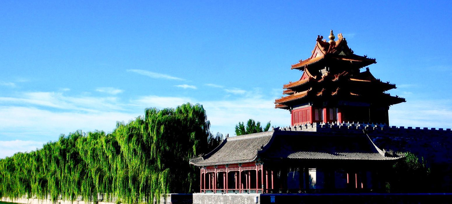 Große Singlereise China - Tempel verbotene Stadt